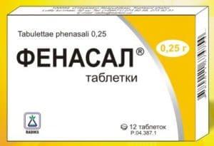 karlikovij-cepen-6