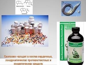 сантонин