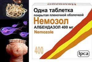 немозол при энтеробиозе