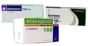 таблетки от аскарид для детей