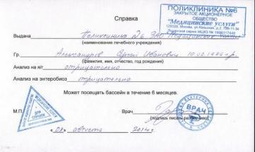 Купить диплом московского горного университета
