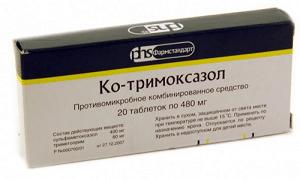 таблетки от токсоплазмоза