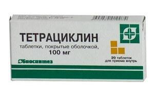 азитромицин при хламидиозе отзывы