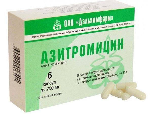 азитромицин при уреаплазме схема лечения