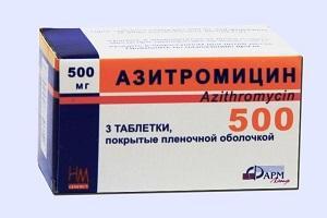 азитромицин при уреаплазмозе