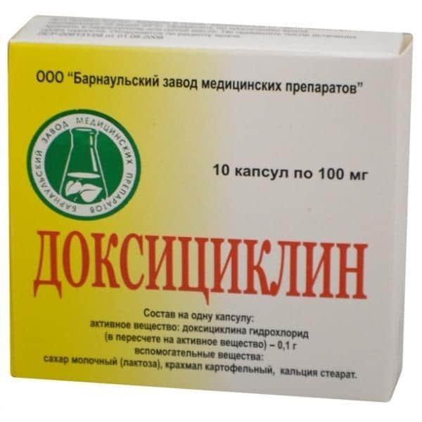 Доксициклин при хламидиозе схема лечения фото 36