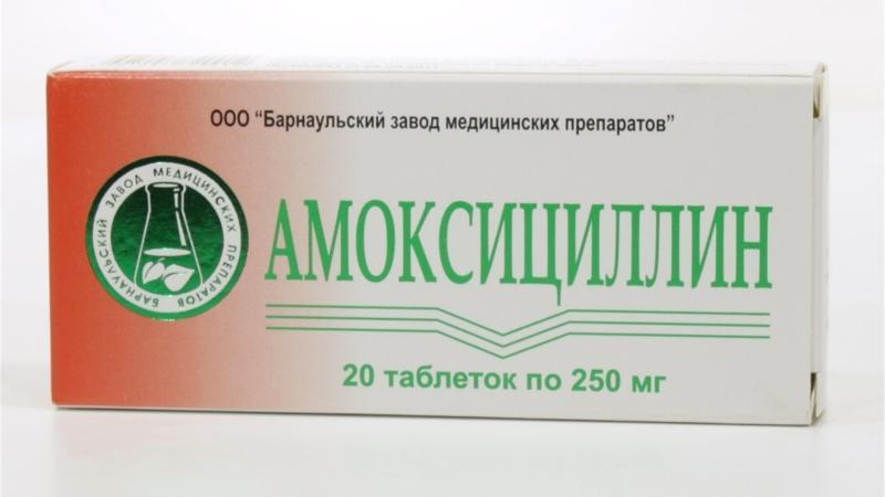 пневмония хламидийная у детей