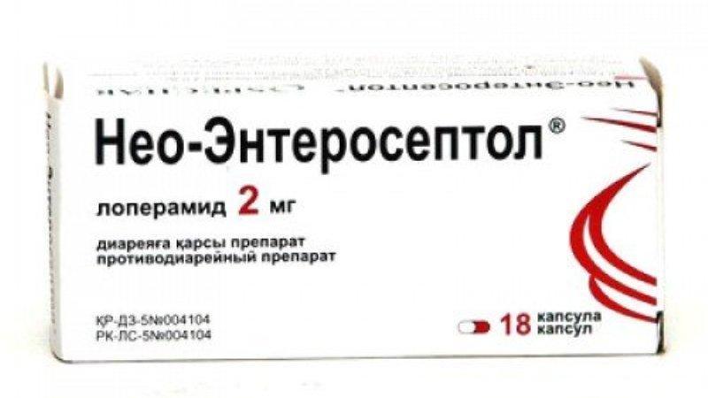 лечение амебиаза у взрослых