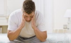 последствия уреаплазма у мужчин