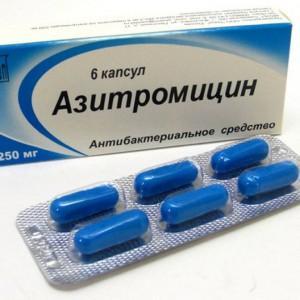 таблетки от хламидиоза для мужчин