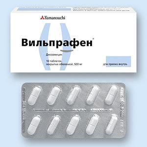 Вильпрафен при уреаплазме при беременности отзывы