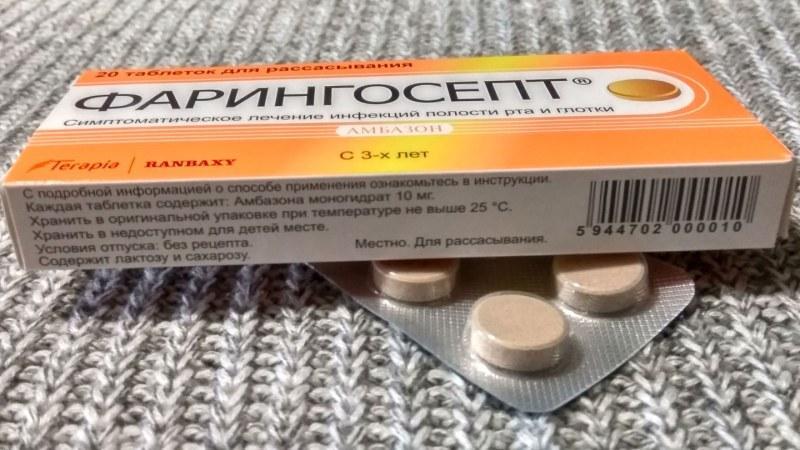 Антибиотики при стрептококковой инфекции