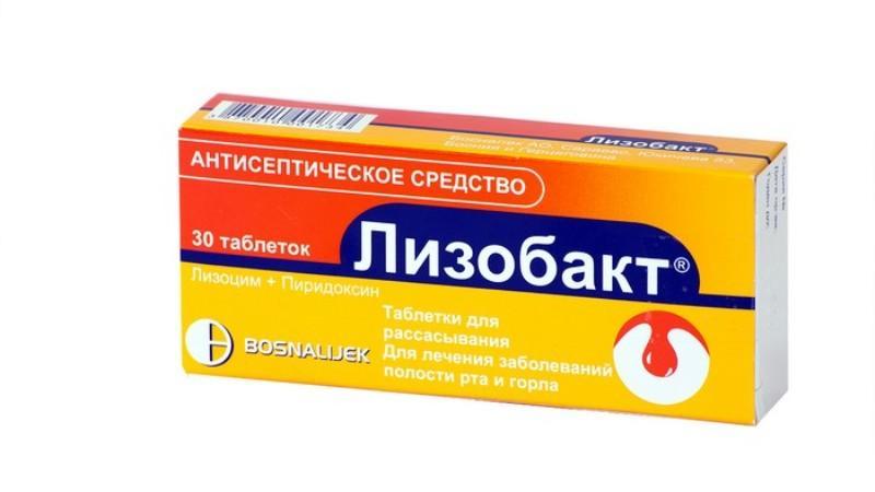 схема лечения стрептококка