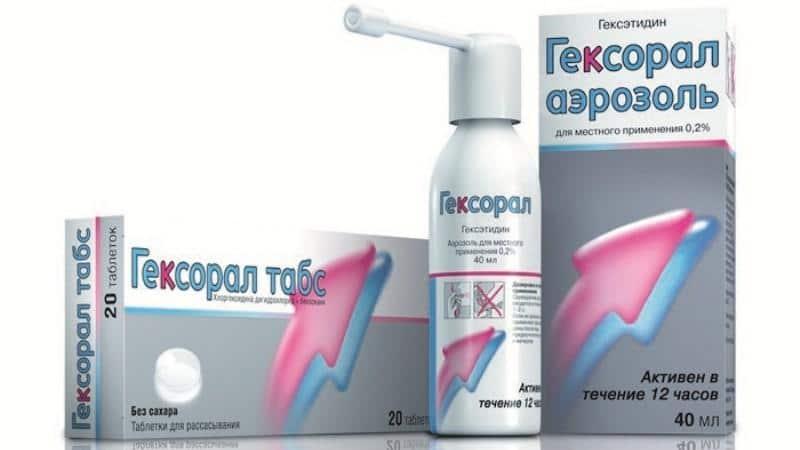 лечение стрептококка взрослых