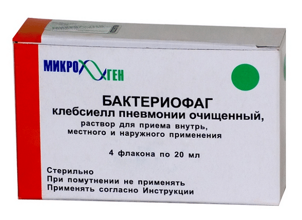 клебсиелла пневмония лечение