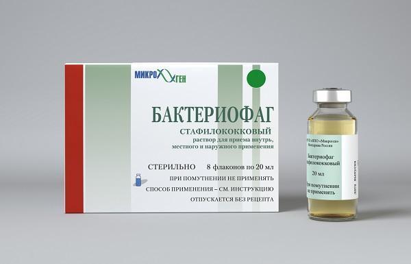 лечение стафилококк в носу лечение у взрослых