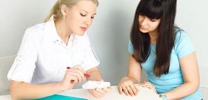 лекарство от трихомониаза у женщин