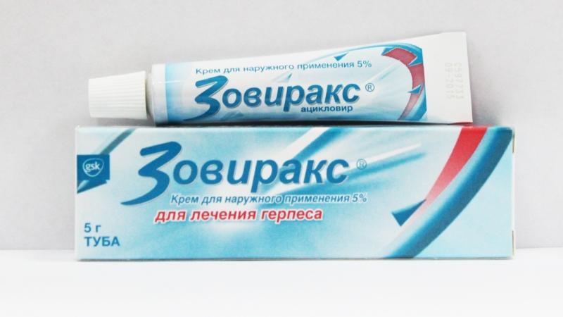 лечение малярии препараты