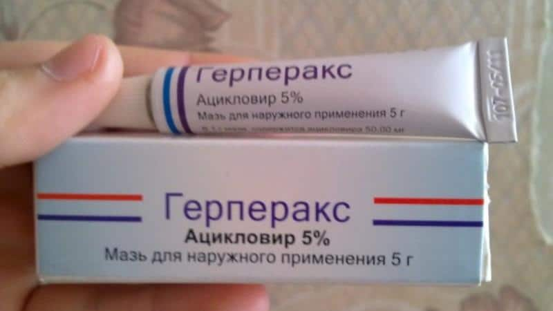 малярия терапия