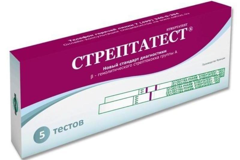Беременность стрептококк и