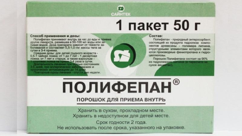 глисты токсокары лечение