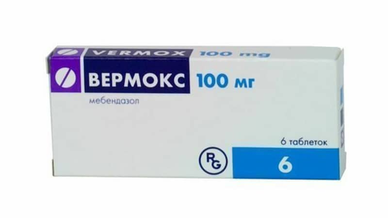 висцеральный токсокароз лечение