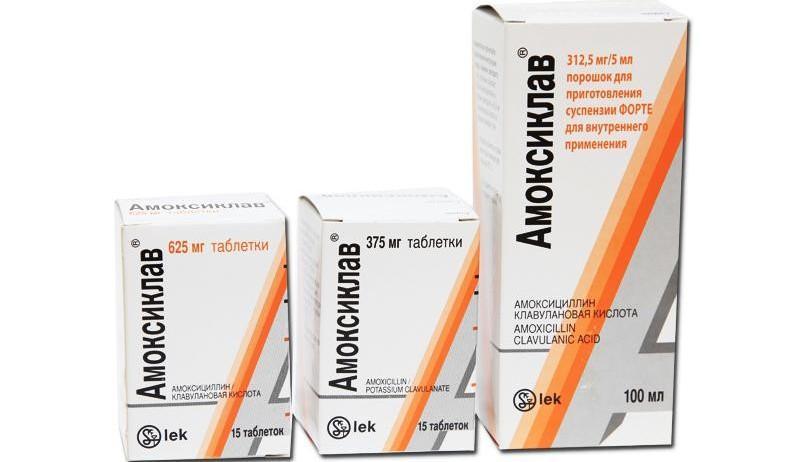 лекарство от золотистого стафилококка