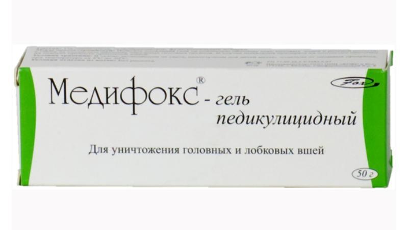 лобковый педикулез препараты