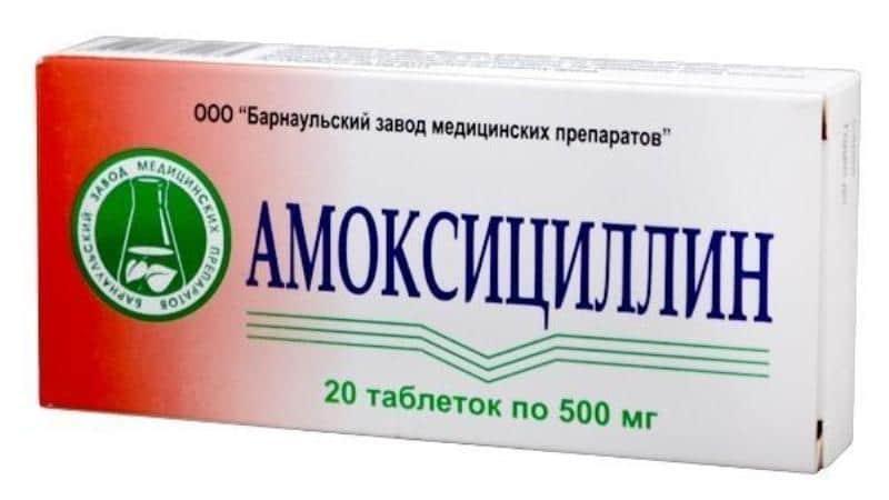 стафилококк лечение у детей