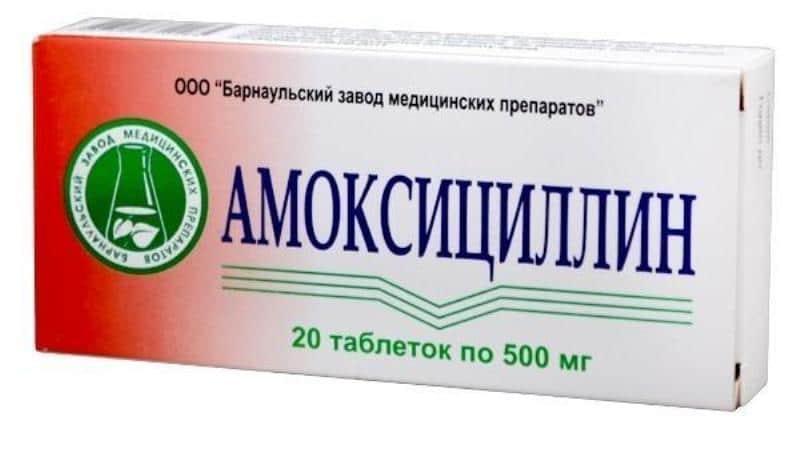 золотистый стафилококк лечение антибиотиками