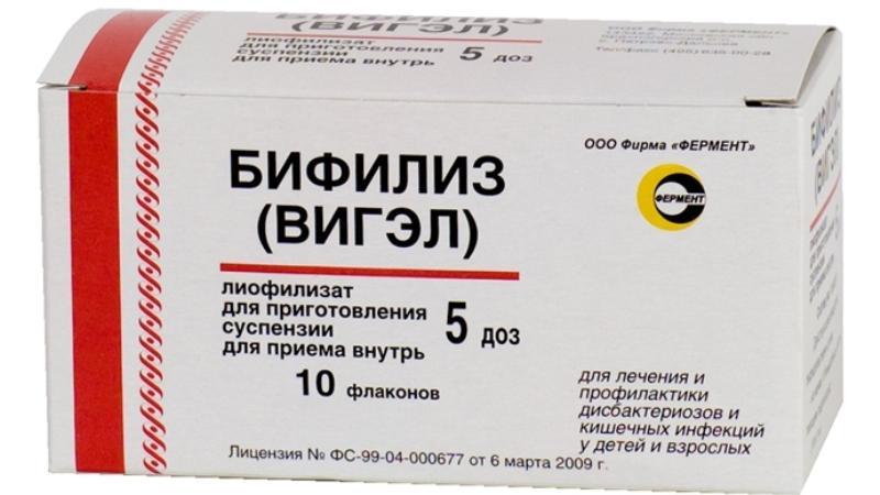 схема лечения золотистого стафилококка ребенка