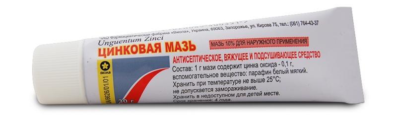 демодекоз лечение на лице лечение