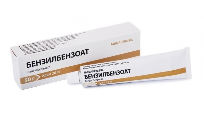 мазь бензилбензоат применение при демодекозе