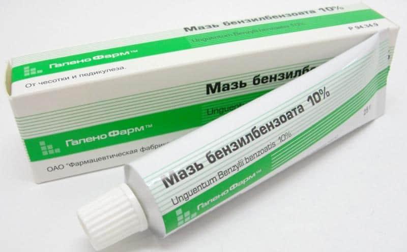 бензилбензоат мазь от демодекоза на лице