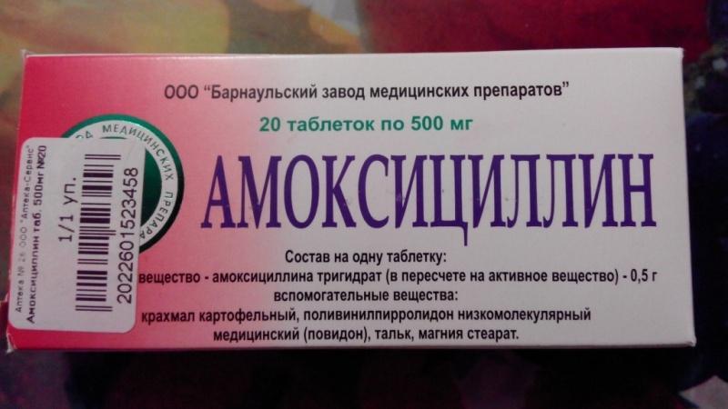 симптомы стафилококка в кишечнике у детей