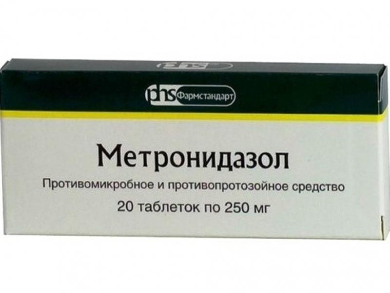 Таблетки от трихомониаза для женщин и мужчин
