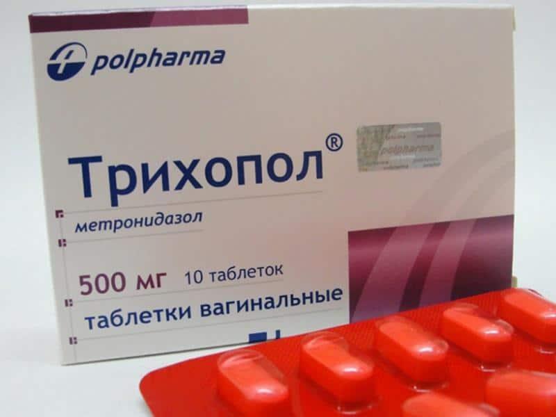 таблетки от трихомониаза у женщин