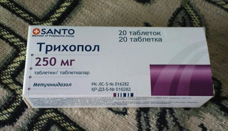 демодекоз лечение у людей лекарства