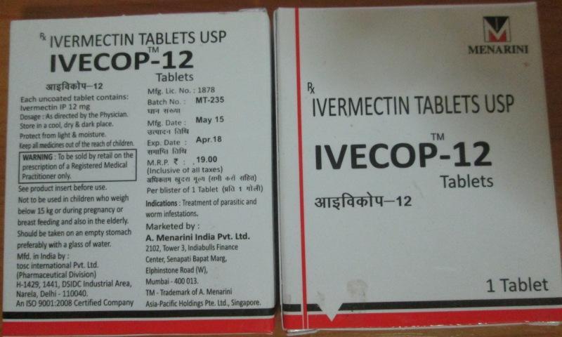 антигистаминные препараты при чесотке