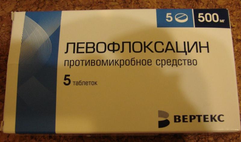 таблетки от уреаплазмы
