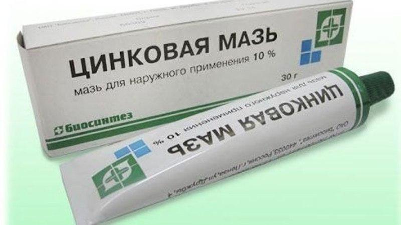 лекарство против чесотки