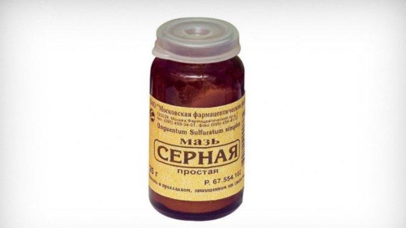 таблетки от чесотки у человека название