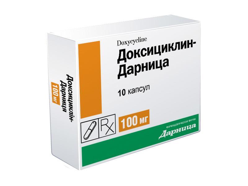 антибиотики доксициклин цена