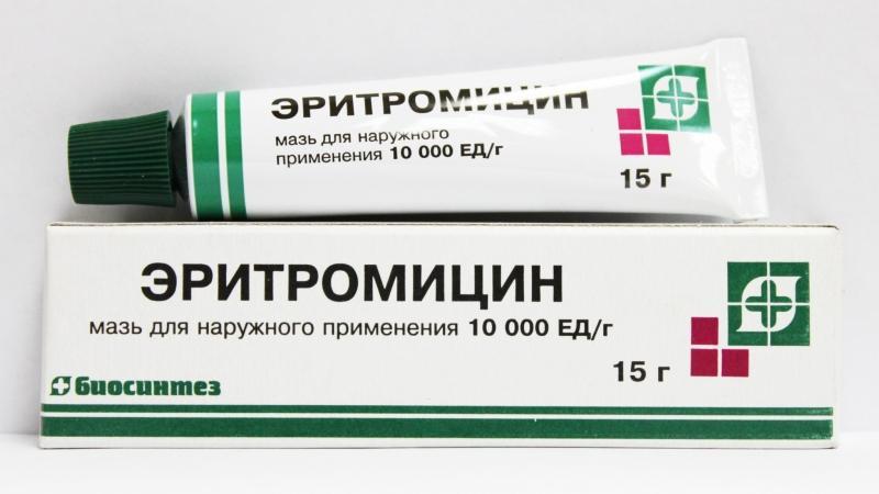 золотистый стафилококк причины заражения