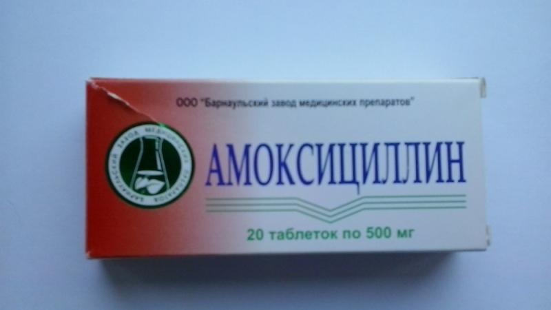 стафилококк ауреус 10 в 5 степени