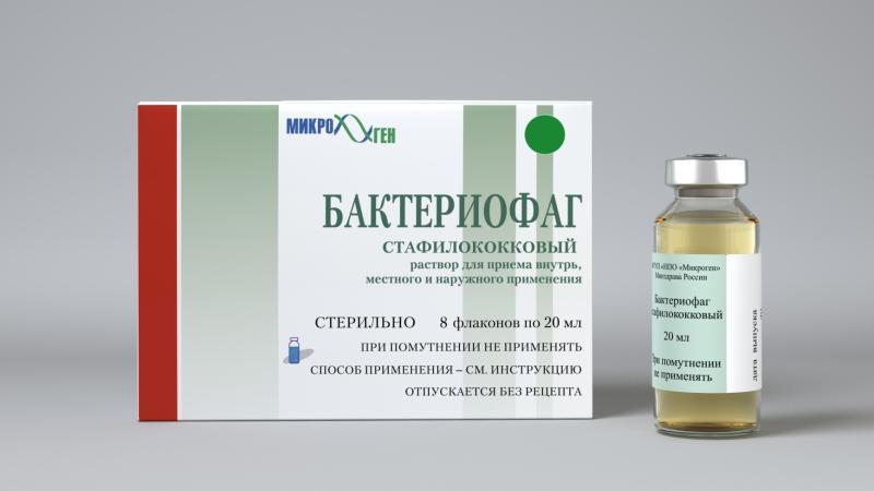 симптомы заболевания стафилококком